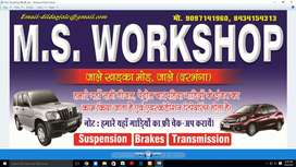 For Wheeler sikhne ke liye sampark kre MS WORK SHOP JALE