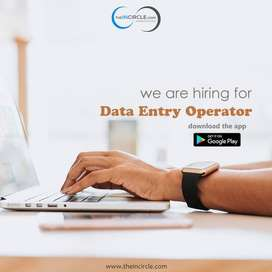 Data EntryOperator/Back Office