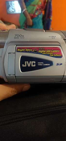 JVC Handycam with charger