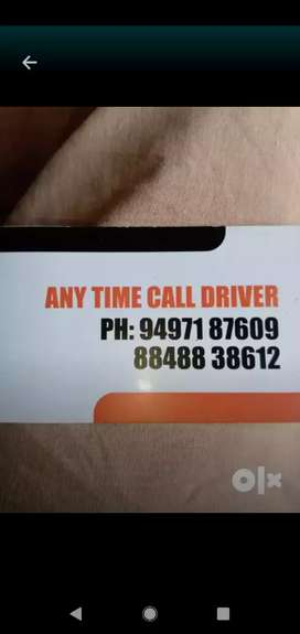 Call driver 24/7