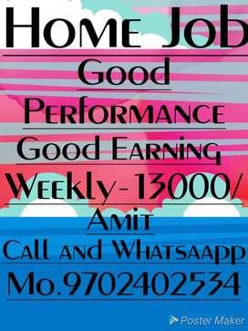 Good job good money