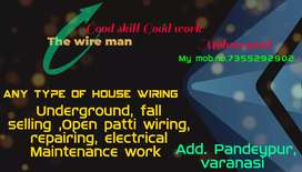 """Electrician  sevices for house wairing"""" low rate kaam great """""""