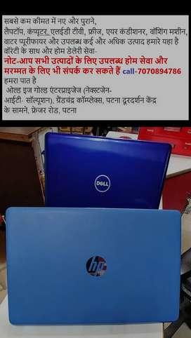 सबसे कम कीमत पर नए ब्रांड की तरह वॉरंटी वाला लैपटॉप