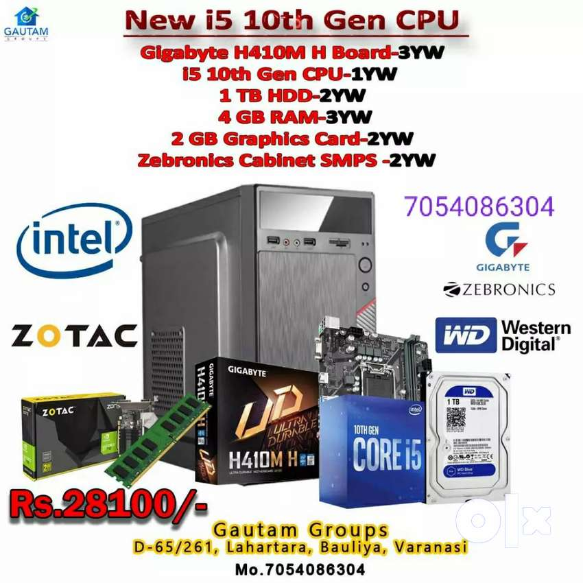 New i5 10th gen cpu h410bord 4gb ddr4 ram 1tb hdd 2gb graphics caninet