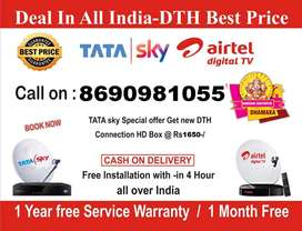 Buy New Tata Sky Set top box ! Airtel Set top box New DTH Connection