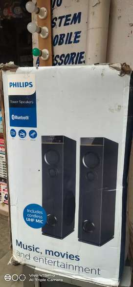Philips home theater sale discount