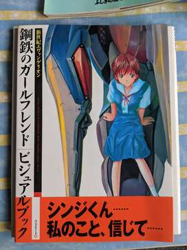 Evangelion Iron Maiden visual Art book Japan