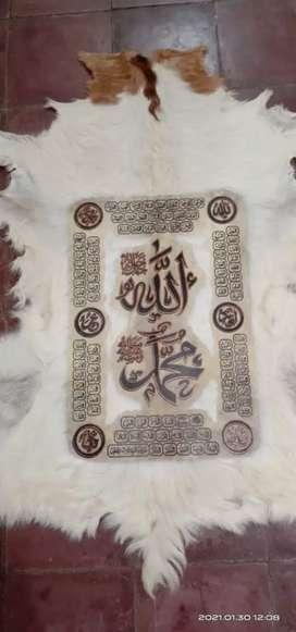 kaligrafi dan gambar wayang