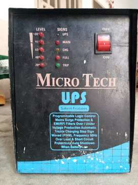 Single battery UPS for sale in good condition