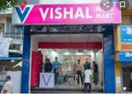 new vacancy in Vishal Mega Mart job