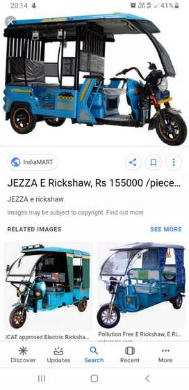 Need urgent driver for e rickshaw...must have driving license