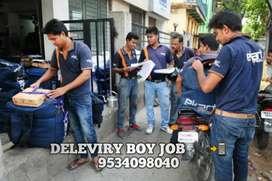 Delivery ka Naukri poore Bihar me