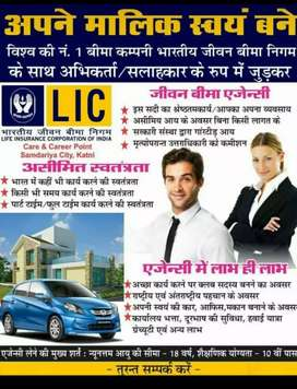Life insurance corporation requires professional advisors