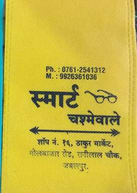 Smart opticians (smart chasme)