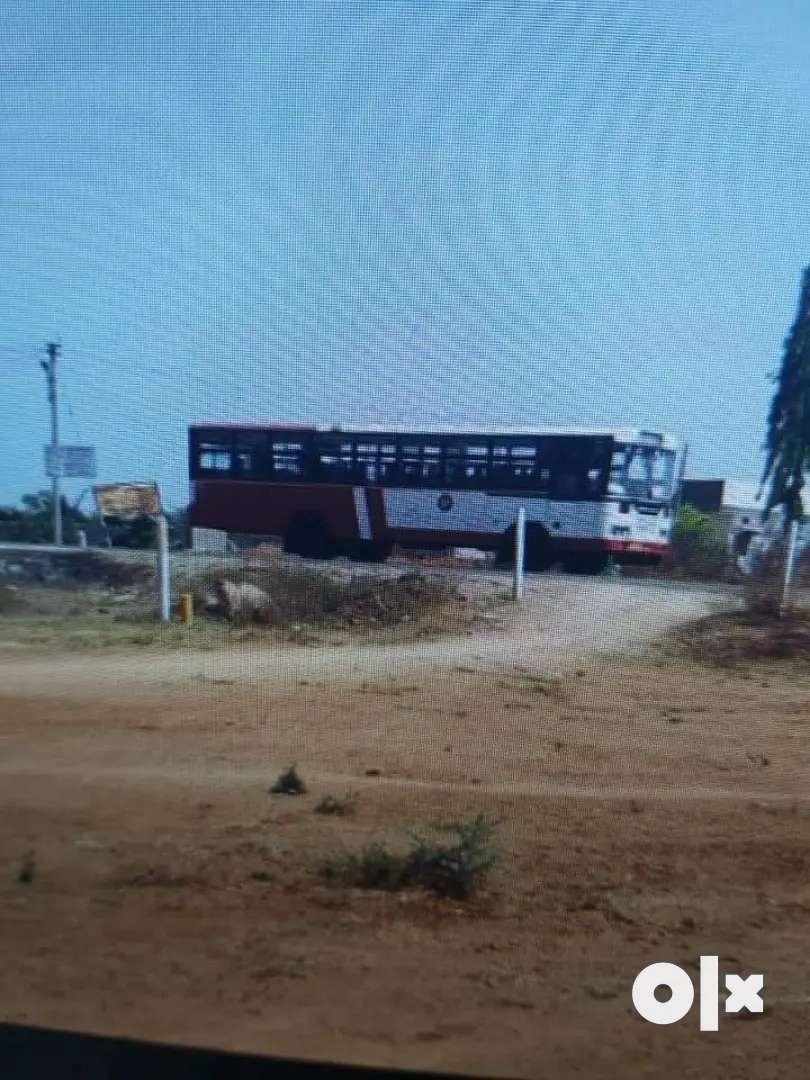 Nearest to Amazon Data center