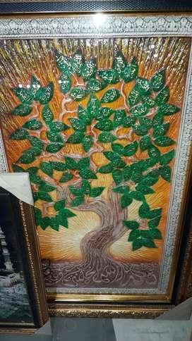 Kaligrafi asmaul husnah