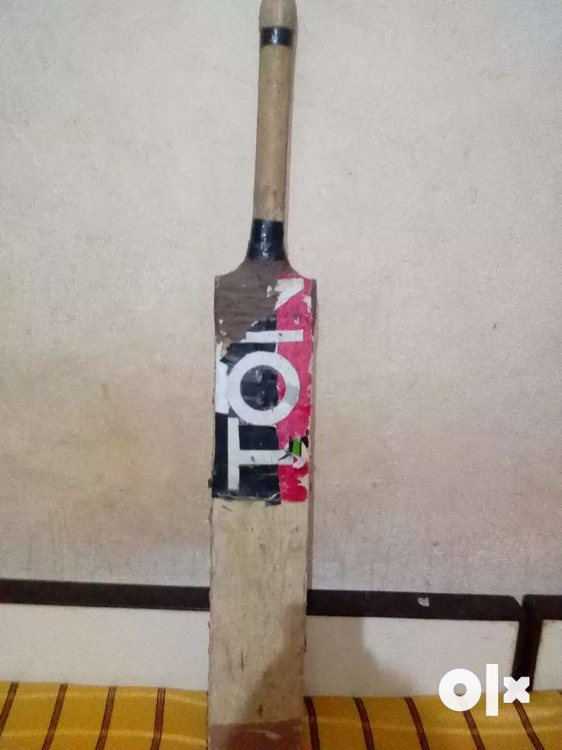 Full stroke bat 0