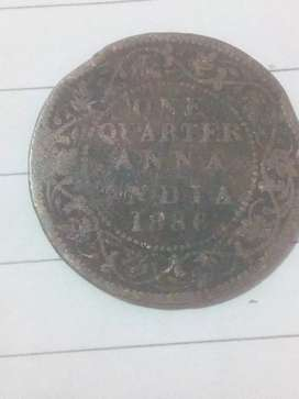 coin of Victoria