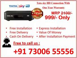 Tatasky New Connection Offer All India Tata sky HD Box Airtel Book Us!
