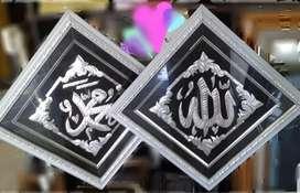 Kaligrafi allah muhamad