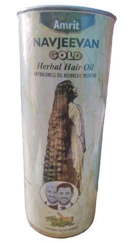 Amrit Navjeevan Gold Hair Oil Antibaldness, Ayurvedic, Organic Oil