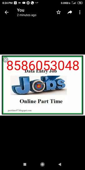 We need friendly male and female for part time job