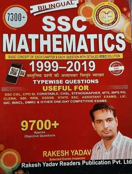 SSC Mathematics(Rakesh Yadav )