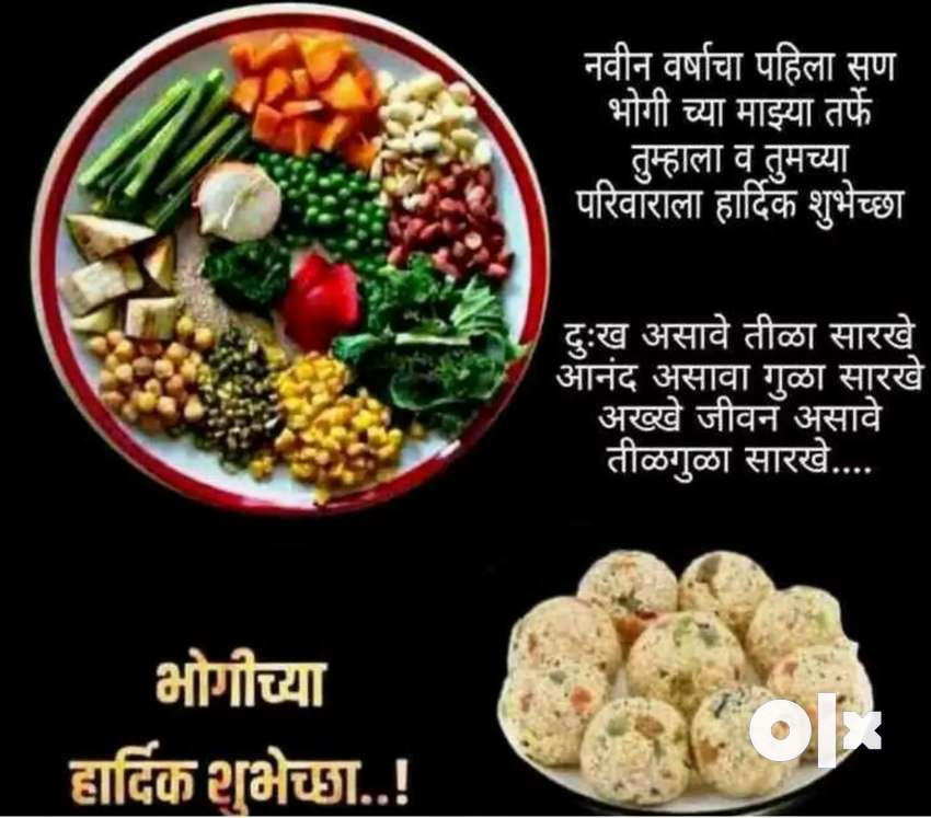 Konkani and malvani chef required 0