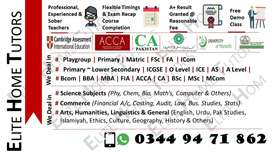 Home Tuition | School | O & A Levels | Cambridge | FSc | ACCA