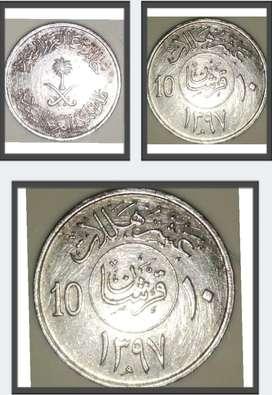 Old coin selling suadi Arabia