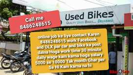 Daily wage 30 minut bus kam karo contact karo