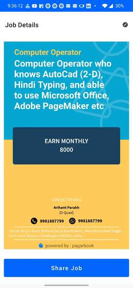 Full/Part TimJob available for Computer Operator AutoCad, Hindi Typing