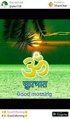 Shanti residancy .idar sabarkantha
