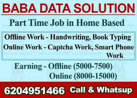# BABA DATA SOLUTION JOB PROVIDE HAND WRITING & SMARTPHONE TYPING JOB.