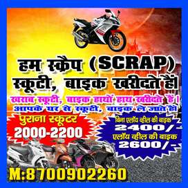 Sell your scrap vehicle