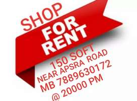 Apsra ROAD shop on rent