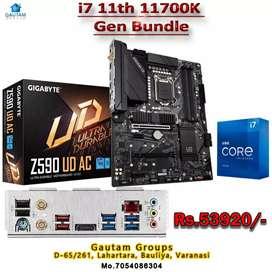i7 11th GEN 11700K CPU Gigabyte Z590 UD AC WIFI MOTHERBORD GAMING 3Y