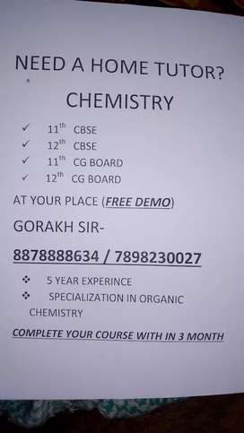 Do you need a home Chemistry tutor?