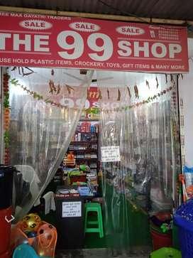 The 99 Shop ki chalti hui Dukan Bechani h