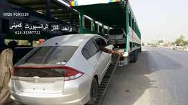 All Pakistan truck mazda container and car carrier services