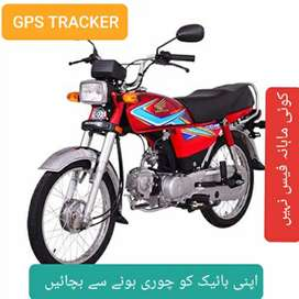 Bike Location Tracker GPS Pin Point Find Security System pta approved