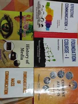 First year - BAMMC SEM 1 Books