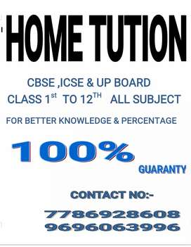 Home tuition English to English explanation