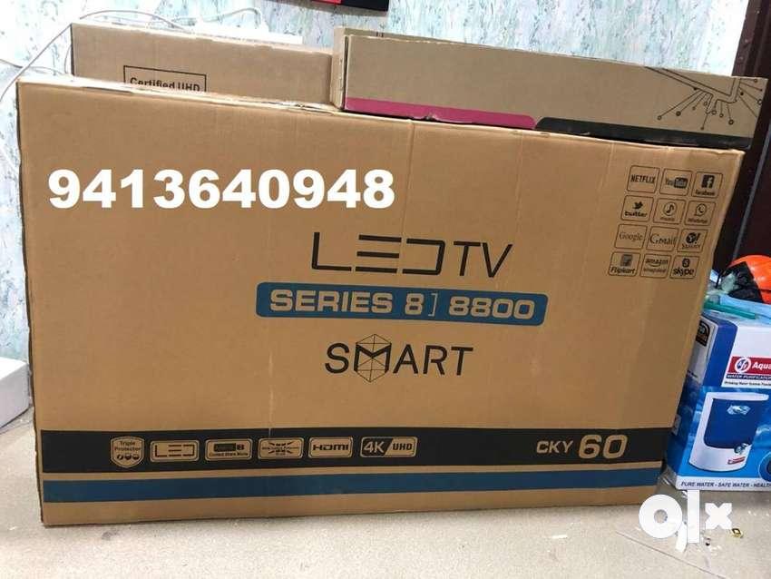 sSamrt 43 led tv (10799) only 0
