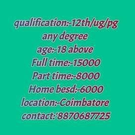 Job in Coimbatore