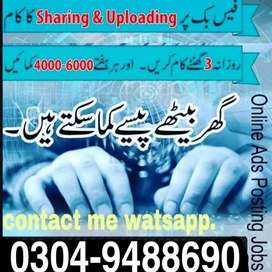 Advertisement Job online contact now for apply