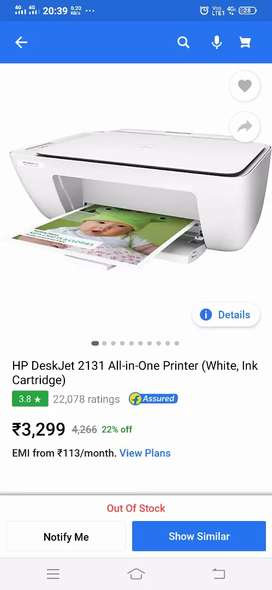 Printer all in one brand new
