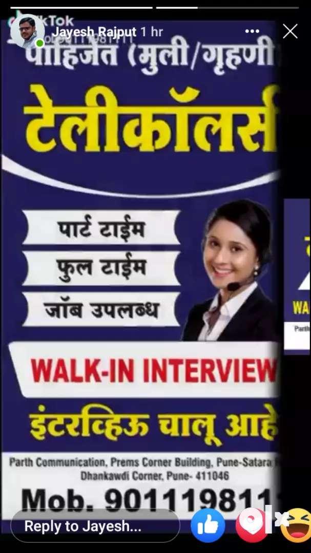 Urgent Requirement  Post- TELECALLER (only female) Dhankawdi 0