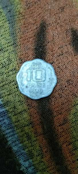 Indian 10 paisa coin in 1989