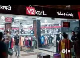 Required for shopping Moll male and female candidate